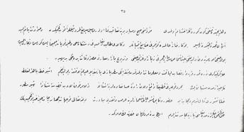 jenis khot arab-riq'ah (17)