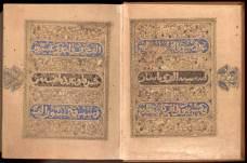 Mushaf Ibnu al-Bawwab 1