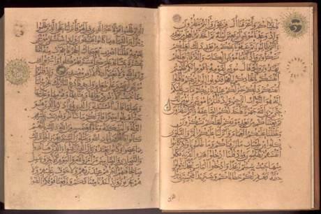 Mushaf Ibnu al-Bawwab 7