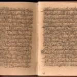 Mushaf Ibnu al-Bawwab 8