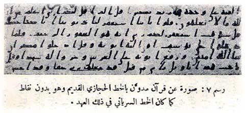 khot hijazi