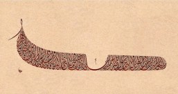 seyit ahmad jalydiwani1