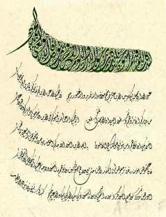 muhammad rafat