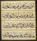 ahmad arif 1