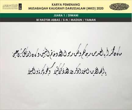 mkd-diwani (2)