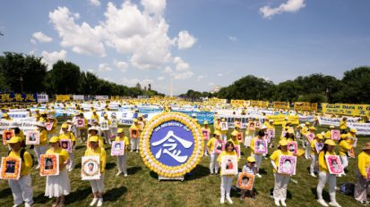 CPDC on The Epoch Times: Recognize CCP's Persecution of Falun Gong as a Genocide