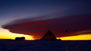 Pyramid tent in sunset