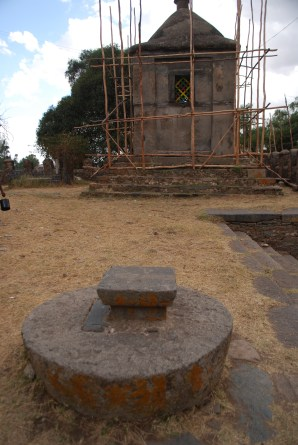The stone that every emporer of Ethiopia has been crowned on