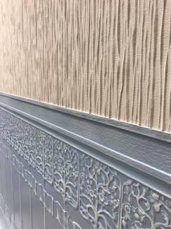 Z nanosom tapete na steno ustvarimo individualno bivalno vzdušje.
