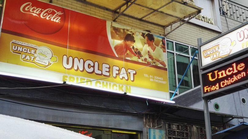 Funny restaurant logo in Yangon