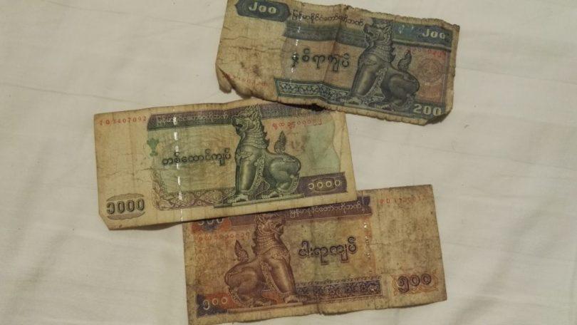 Burmese money, kyats