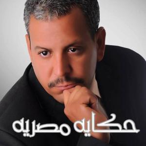 عبد الرحيم الهيكى