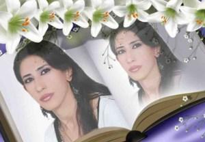 فيحاء 2