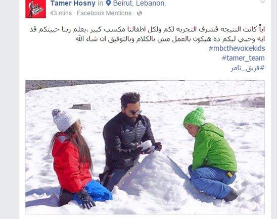 32016516626672تامر-حسنى-ينشر-صورة-يلهو-بكرات-الثلج