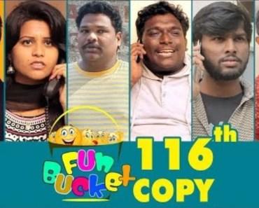 Fun Bucket | Telugu Comedy Web Series | Episode 116 - fun bucket telugu comedy web series episode 116