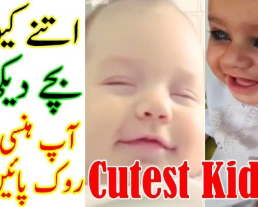 Cute Kids Laughing Videos Compilation - Try Not To Laugh Challenge - Funny Kids - cute kids laughing videos compilation try not to laugh challenge funny kids