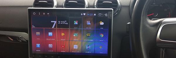 中華ナビ(車載PC・Androidナビ)という選択【設置・感想編】