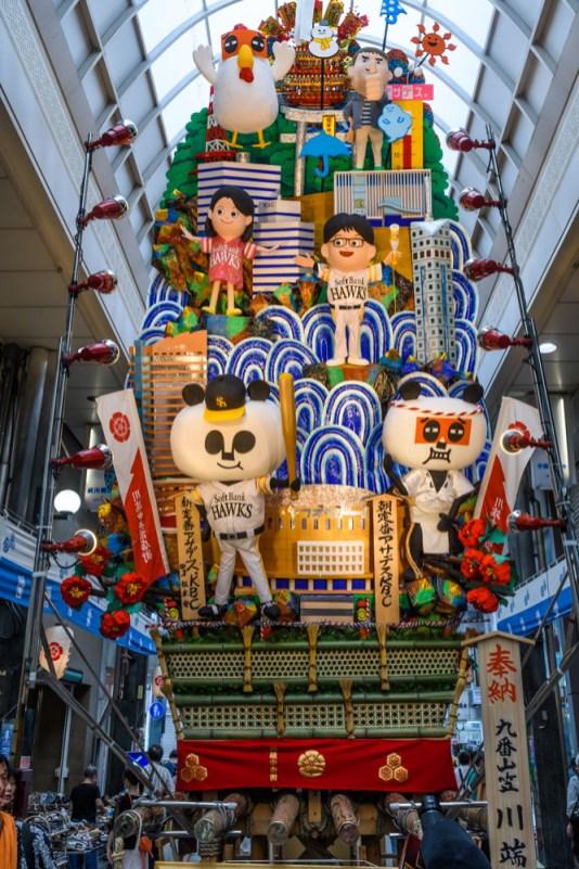 川端中央街・飾り山笠見送りの写真