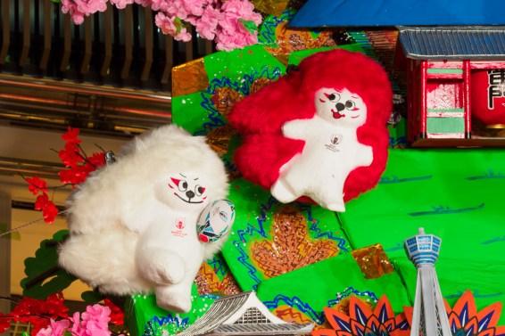 ソラリア・飾り山笠の写真