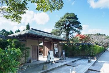 筥崎宮花庭園の入り口の写真