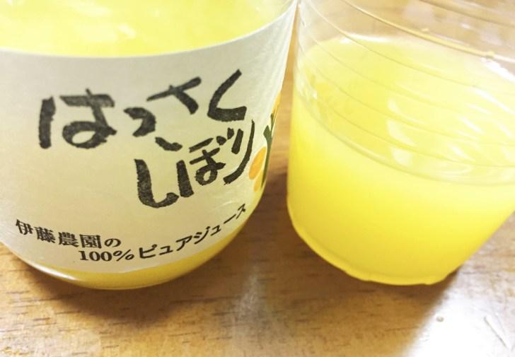 ito-noen-juice11