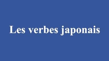 principaux verbes japonais