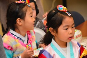 Korean New Year (February 2016)
