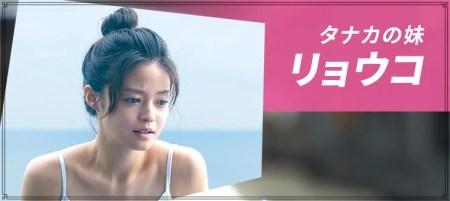ダイナマイトボートレースCMの女の子は誰?武田玲奈のかわいいレーサー姿が話題に5