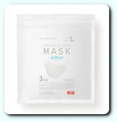 エアリズムマスクは岐阜の店舗で再入荷や再販はいつになる?在庫がある店舗はどこ?1