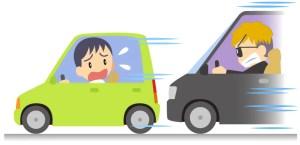 自動車あおり運転の具体例や対策は?罰則強化で違反となる10項目とは?3