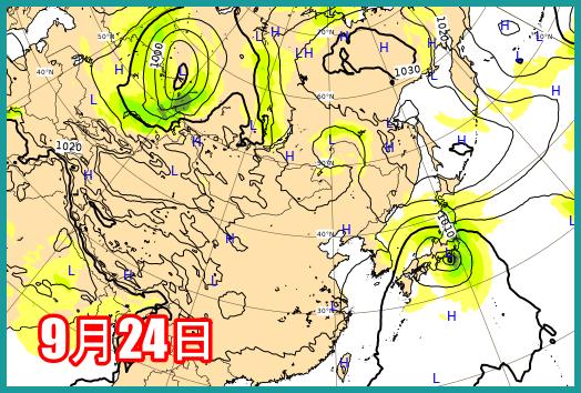 台風12号2020が愛知県に最接近するのはいつ?日本とアメリカの予想進路は?5
