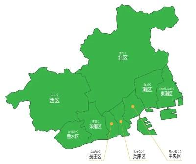 神戸市成人式2021が新型コロナウイルスで中止や延期になる可能性は?3
