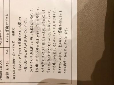 image1-1-1