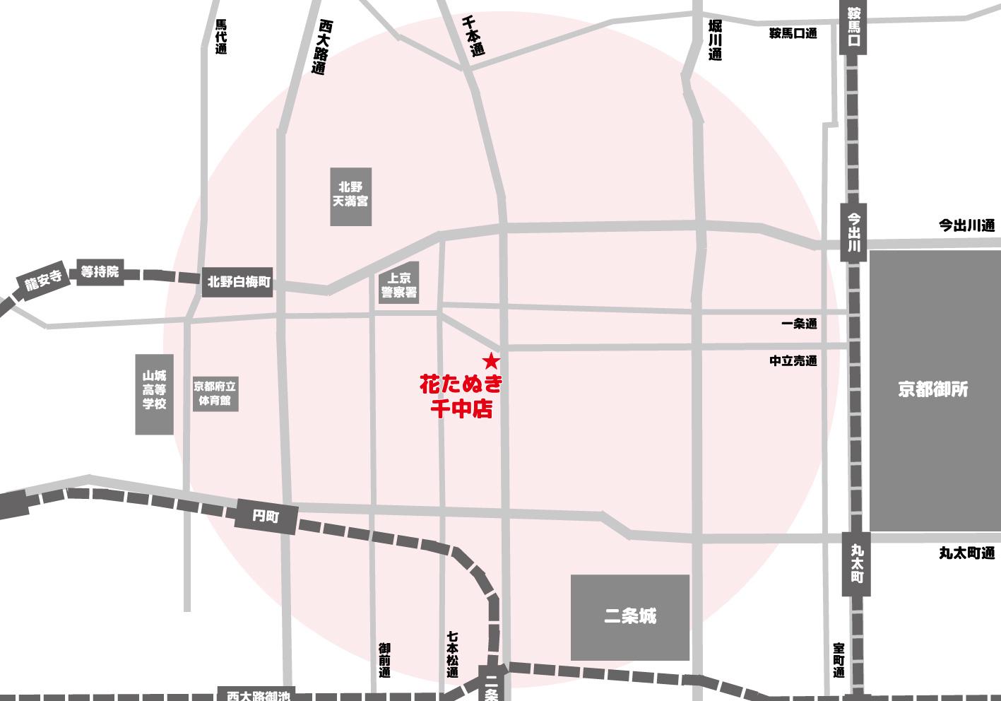 千中店デリバリー対象地域