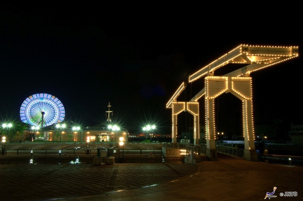 Kobe Harbourland 2