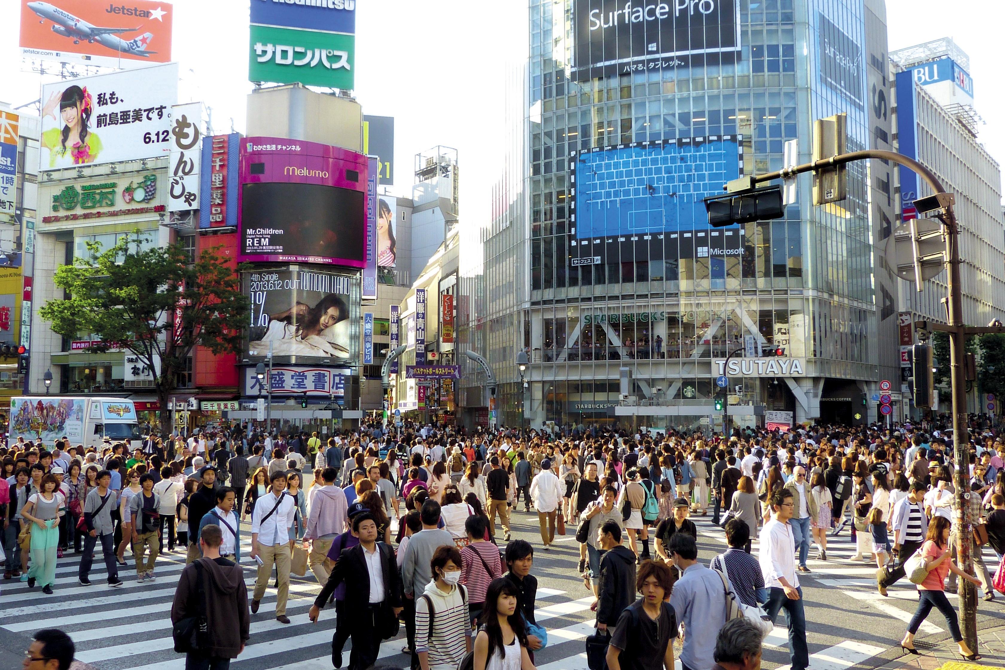 Shibuya Musim Panas