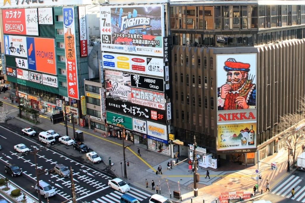 Susukino, Sapporo, Hokkaido (Canva)