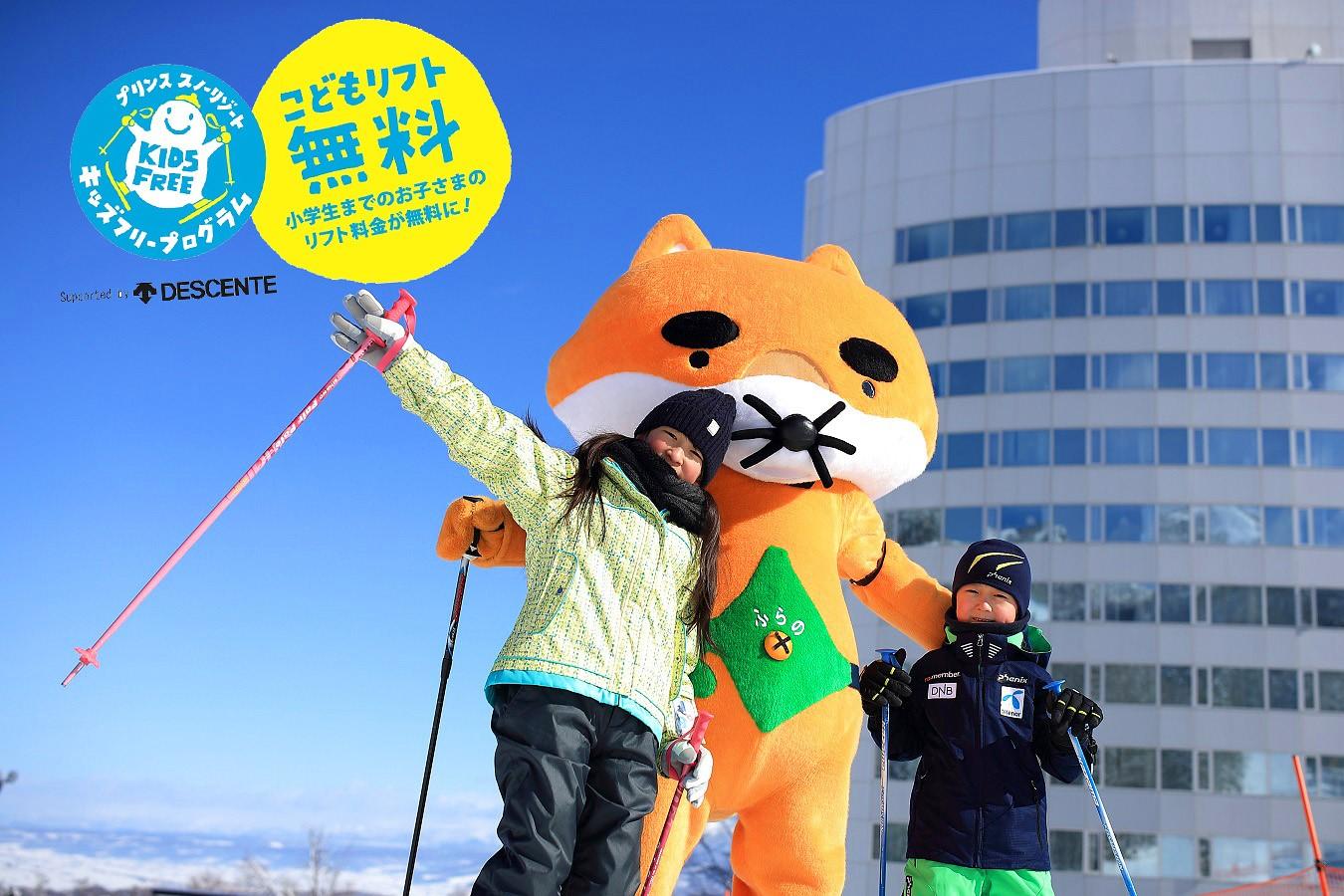 New Furano Prince Hotel (Web) 13