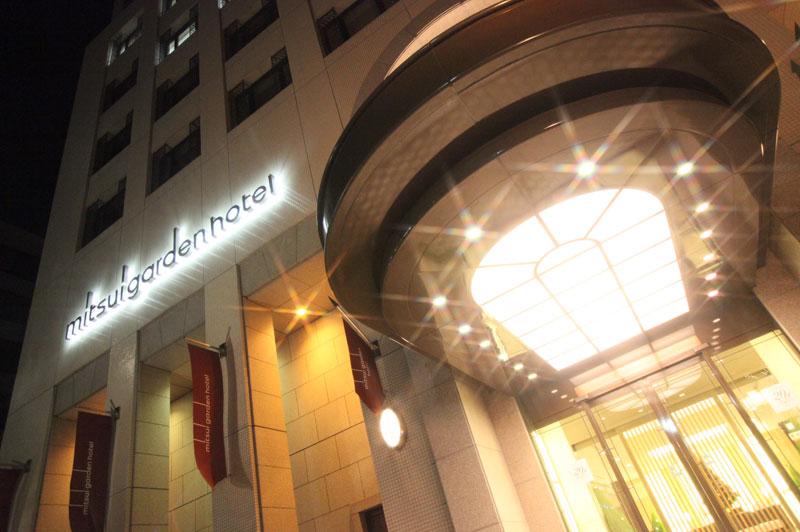 Exterior 3 Mitsui Garden Hotel Hiroshima