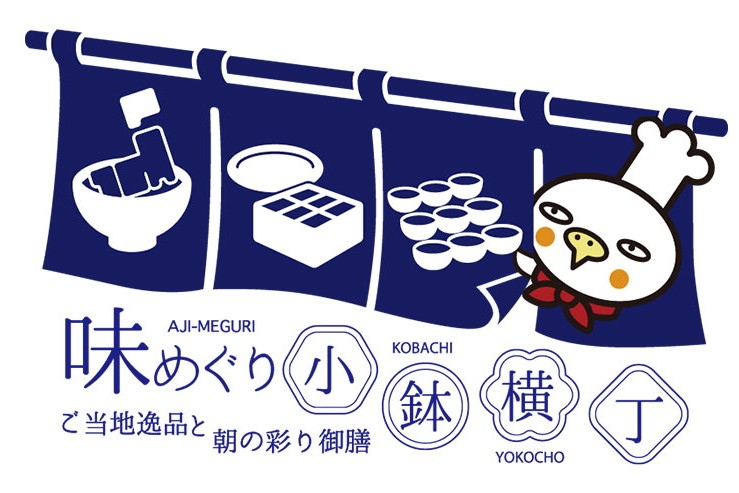 Dormy Inn Sendai Ekimae-RESTO HATAGO (3.2)