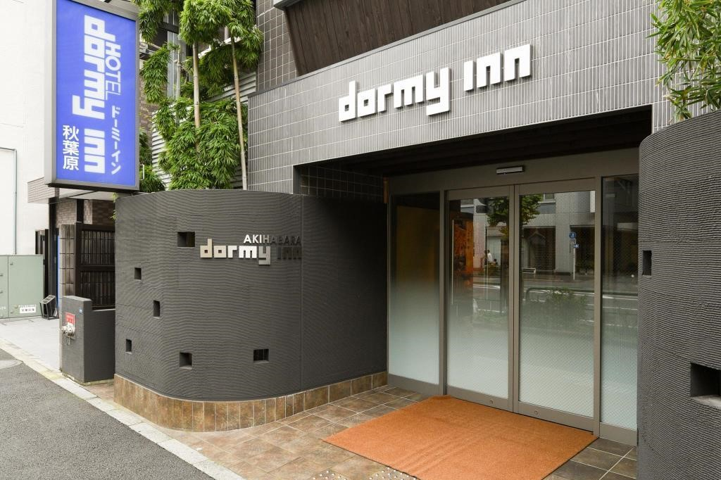 Dormy Inn Akihabara - Exterior (T) 3.2
