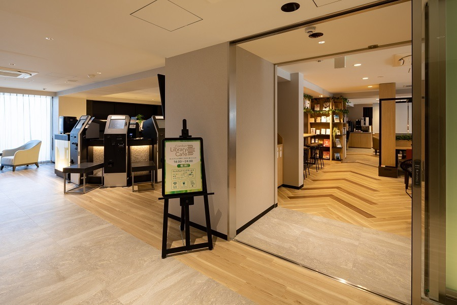Comfort Hotel Shin Osaka (O) 9