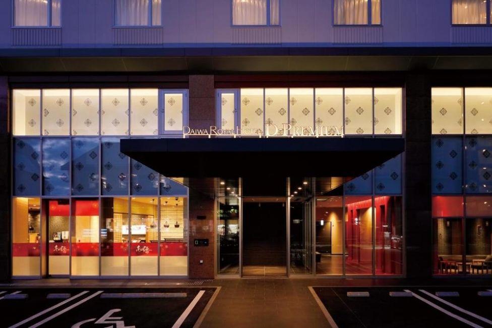 Daiwa Royal Hotel D-Premium Nara (14)