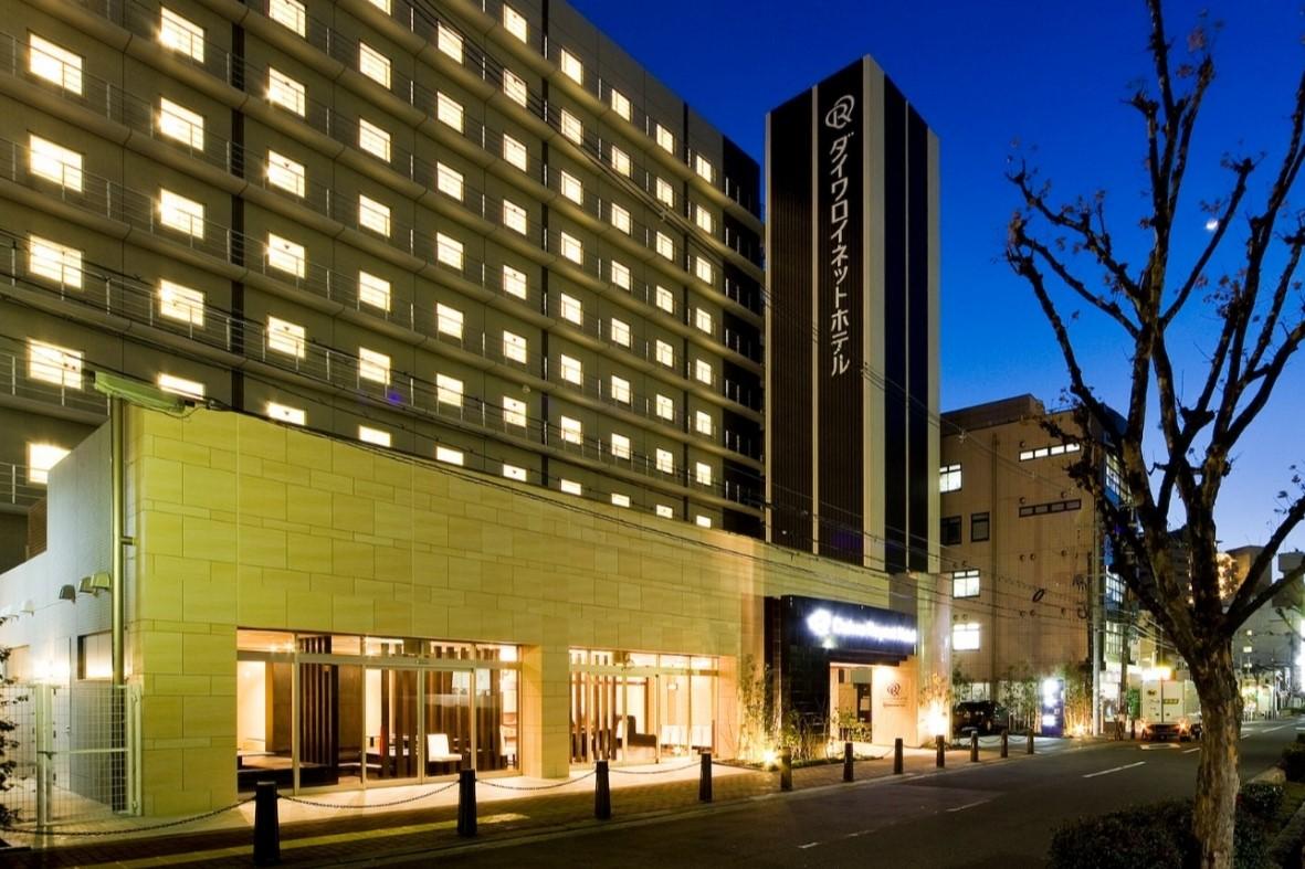 Daiwa Roynet Hotel Sakai Higashi (O) 3x2