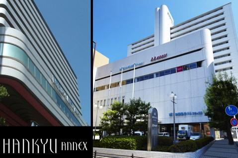 Hotel New Hankyu Osaka Annex (O) 2