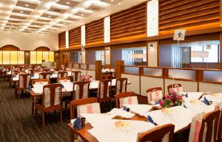 Restaurant - Dogo Prince Hotel (Official)