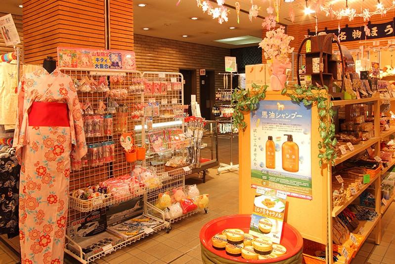 Souvenir Shop - Kasugai View Hotel (Official)