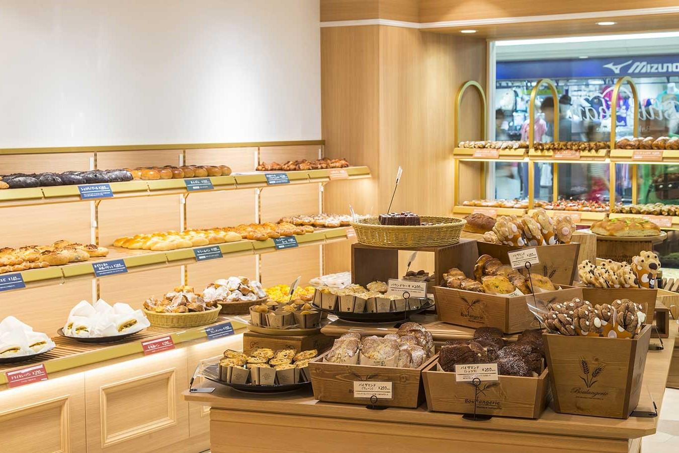 café BLUE JEAN - Hotel New Hankyu Osaka (Official)