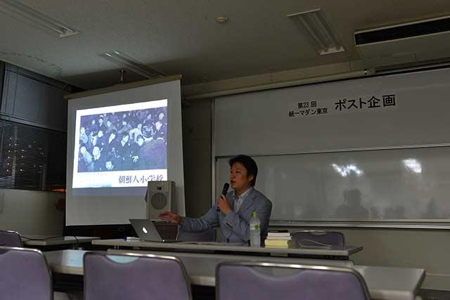 鄭栄桓明治学院大学准教授の講演