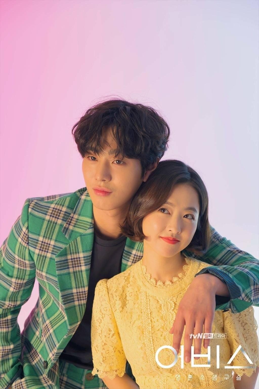 Streaming Drama Korea Abyss : streaming, drama, korea, abyss, Abyss, (Korean, Drama, 2019), 어비스, HanCinema, Korean, Movie, Database